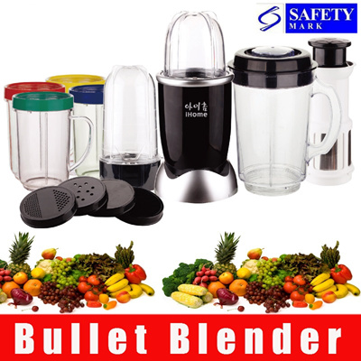 iHome Bullet Blender 21 Pcs Deluxe Set (i-B21) with FREE Food Chopper (CP-02) 1 YEAR WARRANTY