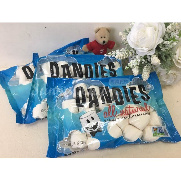 【Sunny Buy】◎三包預購◎Dandies Vegan 香草口味 純素食棉花糖 不含明膠 283g