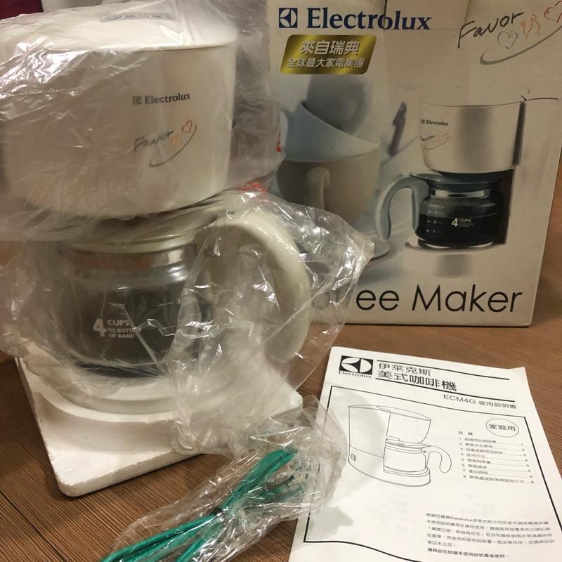 Electrolux伊萊克斯美式咖啡機ECM4G