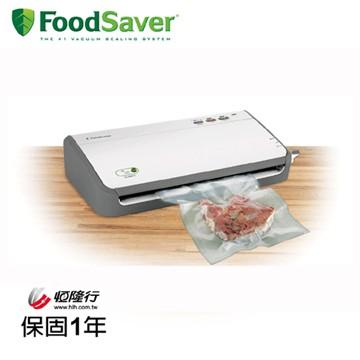 附發票【可選最強豪華組】FoodSaver家用真空包裝機(FM2110P/FM2110-福利品)