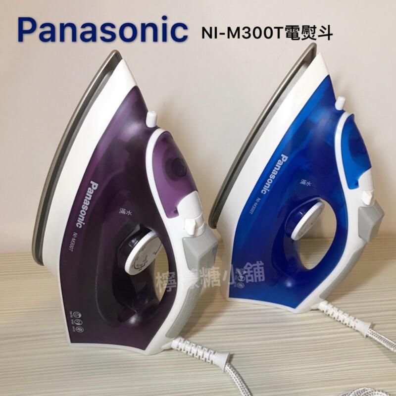 《現貨 優惠價$650》Panasonic 國際牌 NI-M300T 蒸氣熨斗(NI-P300T延續機種)