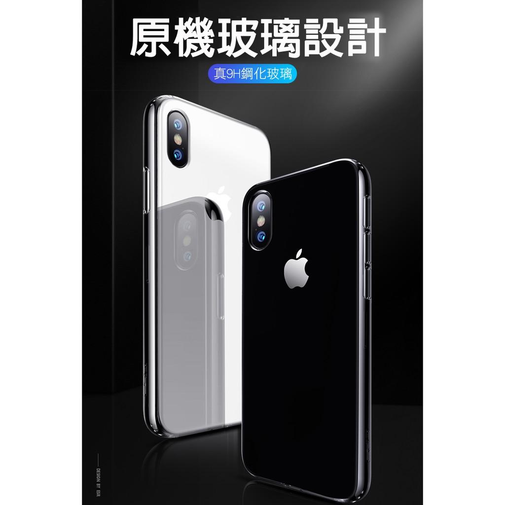 ESR億色 iPhone Xs Max手機殼 輕薄全包覆防摔玻璃手機保護殼套 冰晶琉璃系列 蝦皮24h 現貨