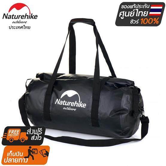 Naturehike Thailand กระเป๋าหิ้วกันน้ำ ขนาด 60 ลิตร