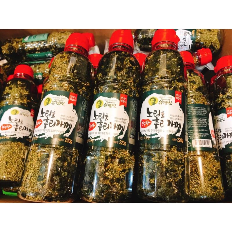 現貨 快速出貨 韓國正宗市場 海苔芝麻鬆 220g 拌飯用、拌飯糰 拌麵 壽司 香鬆 配飯 拌飯 調味料