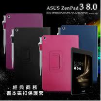 ASUS ZenPad 3 8.0 Z581KL 8吋 經典商務書本式 磁扣支架保護套 皮套