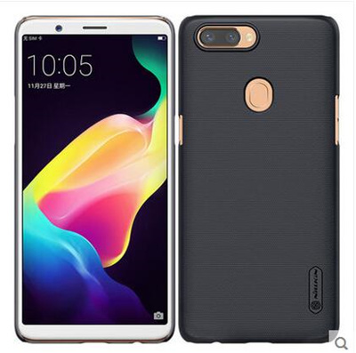 OPPO R11S PLUS phone case r11plus phone case frosted hard shell non-slip shell