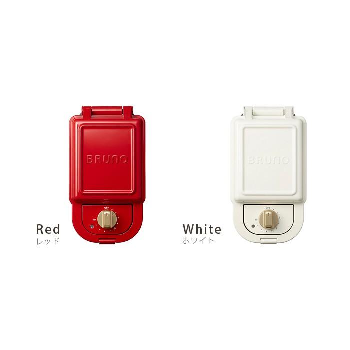 日本進口 BRUNO多功能鬆餅機/三明治機BOE043(單人) 白色/紅色