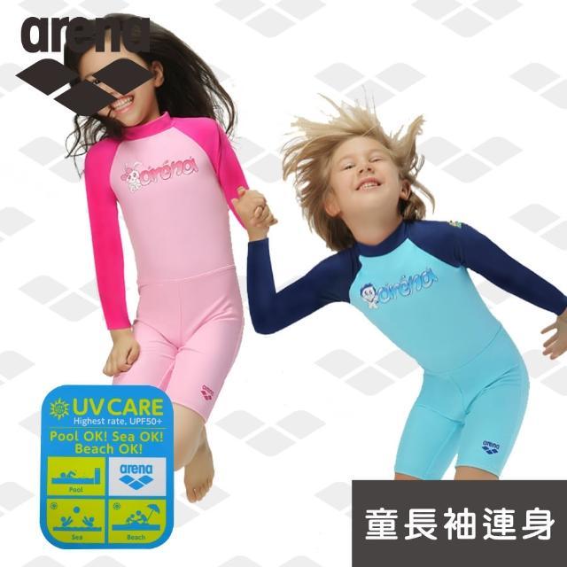 【arena】限量 春夏新款 兒童泳衣 兒童男女童連體長袖短褲泳衣 保暖舒適速乾(CKS9307UK)
