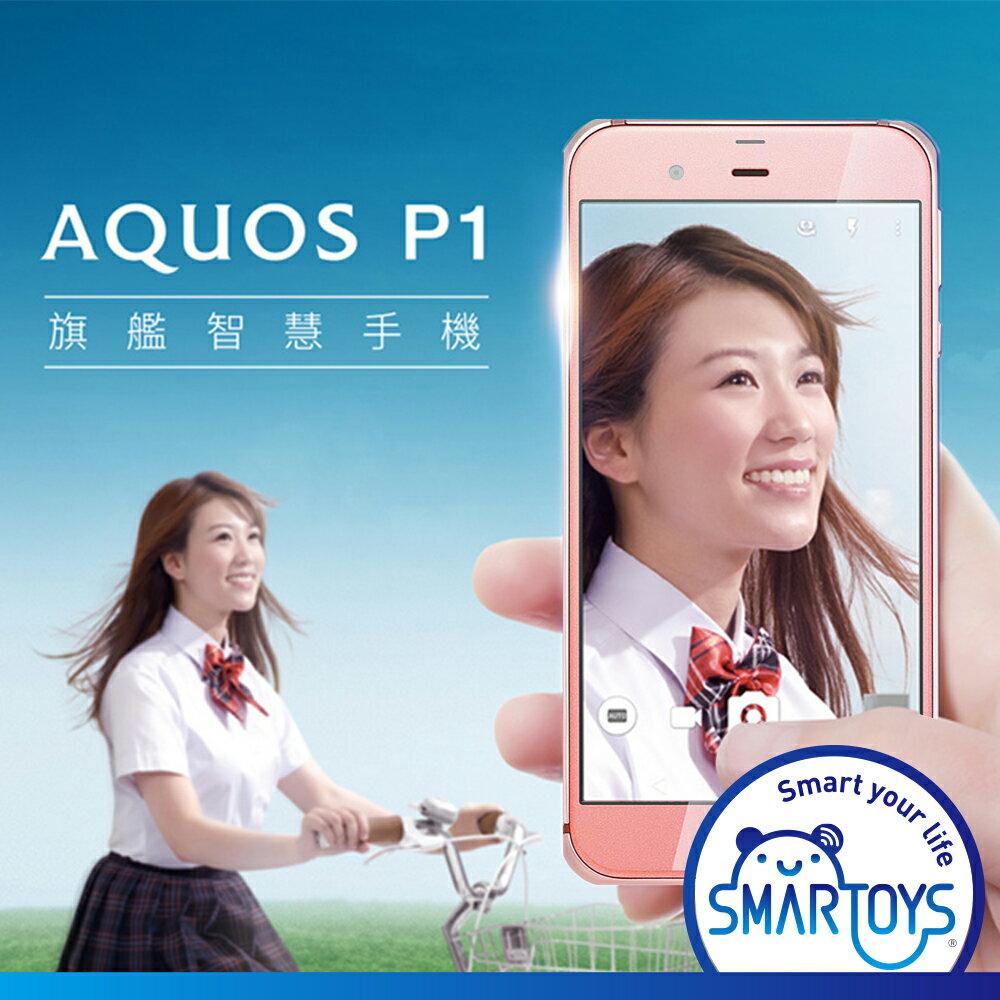 夏普 SHARP AQUOS P1 5.3吋防水旗艦智慧手機(3GB / 32GB)
