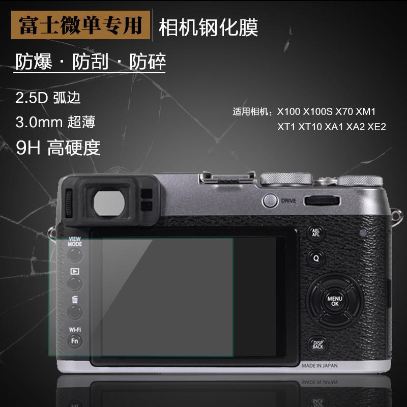 Fuji X100F/T X70 XF10XT20XT100 XE2/3 XA10XA5XA20XT3 Camera Tempered Glass
