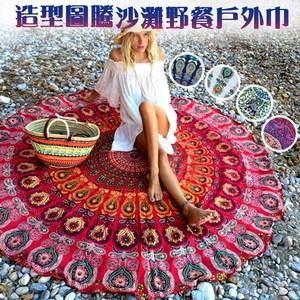 【買達人】歐美戶外造型沙灘巾-藍圓花