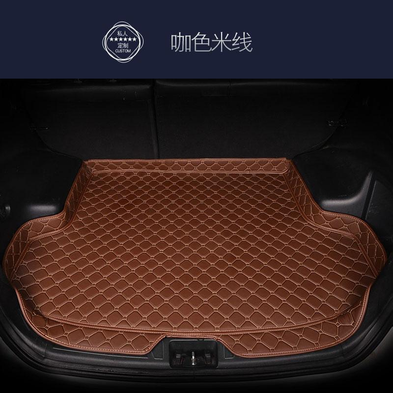 AEOLUS A30 AEOLUS A60 AEOLUS H30 AEOLUS Ax3AX4 AEOLUS E70ax5ax7 Only Automobile Trunk Pad