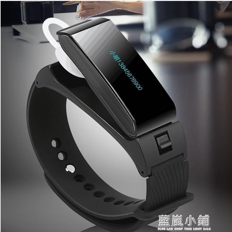 智慧手環藍牙耳機手錶男女通用二合一拆分離手腕式可通話藍牙手錶QM