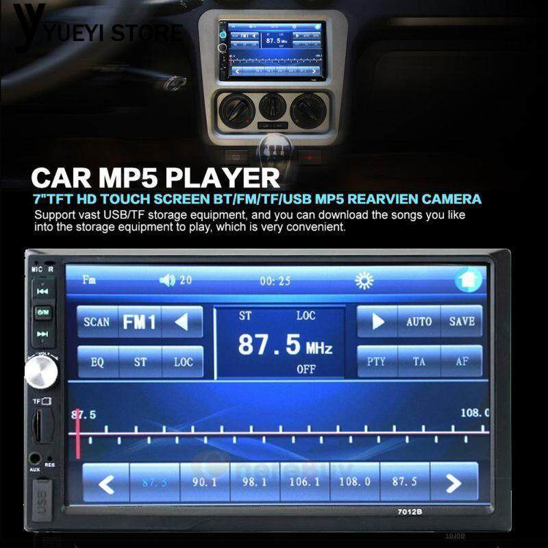 YYSL MP5 Player Car Kit HD with Rear Camera Bluetooth USB 2.0 FM