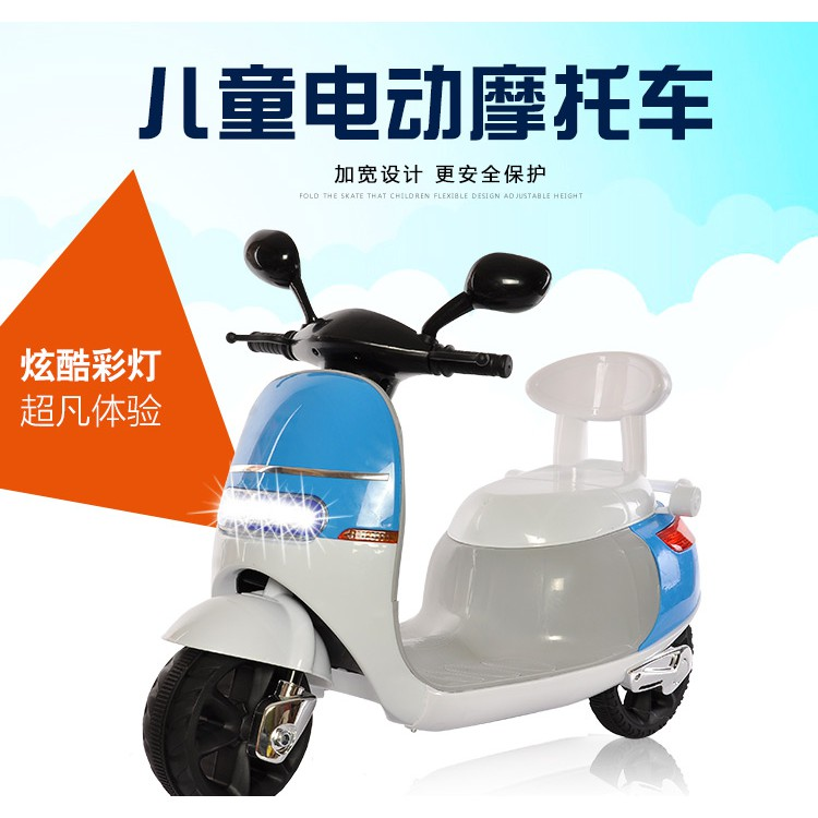 【團購網】早教機版  可外接USB 附椅背 類GOGORO 兒童電動摩托車 三輪電動機車  兒童電動車