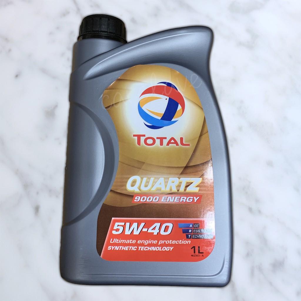 【車奴】滿千折30 TOTAL 道達爾 9000 5W40 汽車用 合成機油
