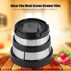 Slow Juicer Fine Mesh Screen Strainer Filter Small Hole for Hurom HH-SBF11 HU-19SGM Parts