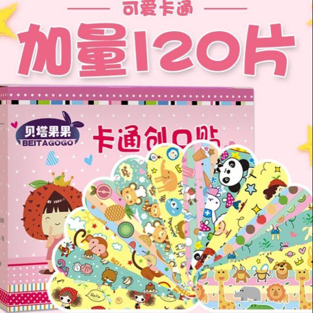 卡通創可貼女少女可愛韓國兒童透氣防水止血創口貼醫用ok繃120片