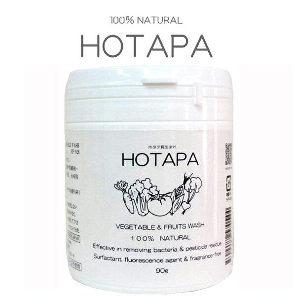 日本抗菌綜合研究所 HOTAPA 天然貝殼粉 蔬果清潔劑 除氯 / 粉末90g /g8450。1色。日本必買 樂天代購 (950*222)。件件免運