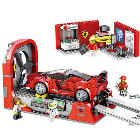 【孩子國】益智拼裝賽車積木/法拉利超跑風洞實驗室玩具(532PCS)~與樂高5mm相容