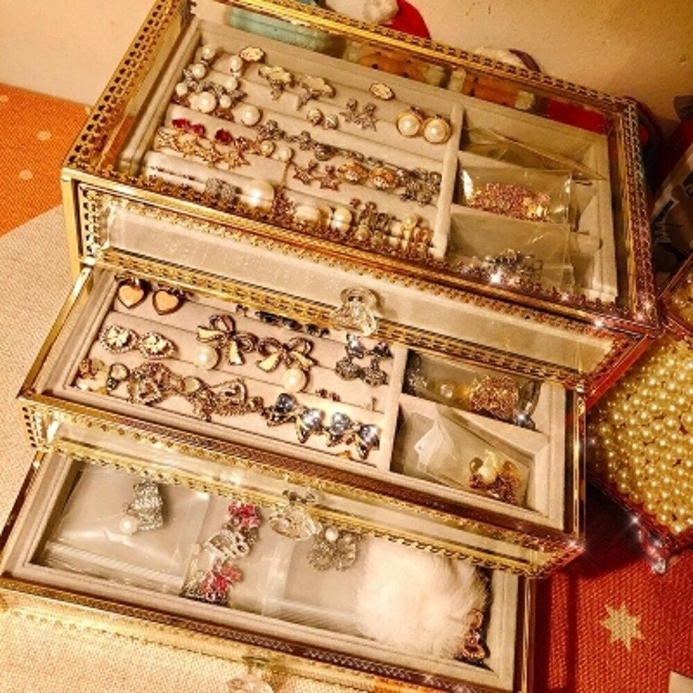 首飾收納盒簡約透明非壓克力復古玻璃收拾耳環耳釘小飾品收納盒子   聖誕節歡樂購WD