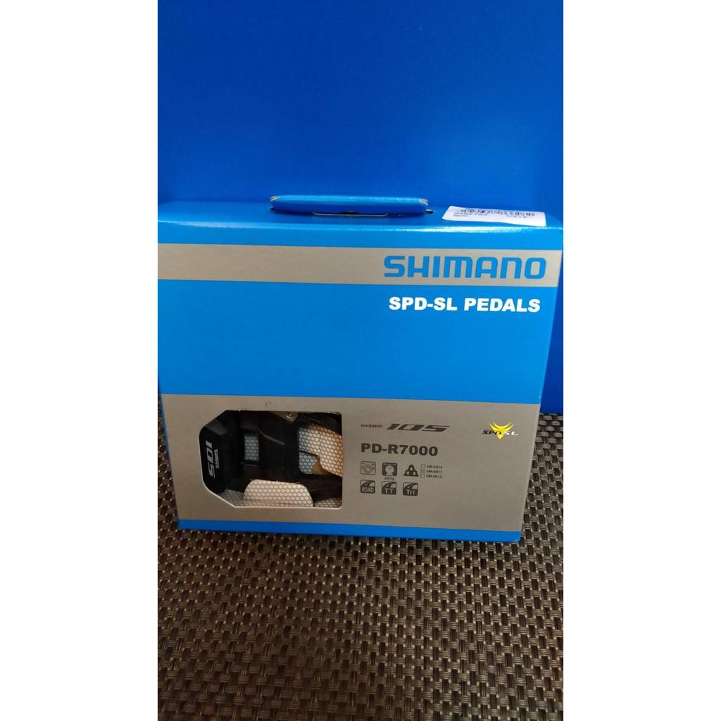 【快捷單車】SHIMANO PD-R7000 105 盒裝 碳纖維 卡踏 踏板