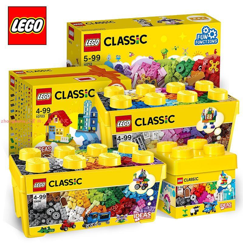 [兒童玩具]樂高拼裝積木經典創意classic系列10703大號積木盒10717玩具10704