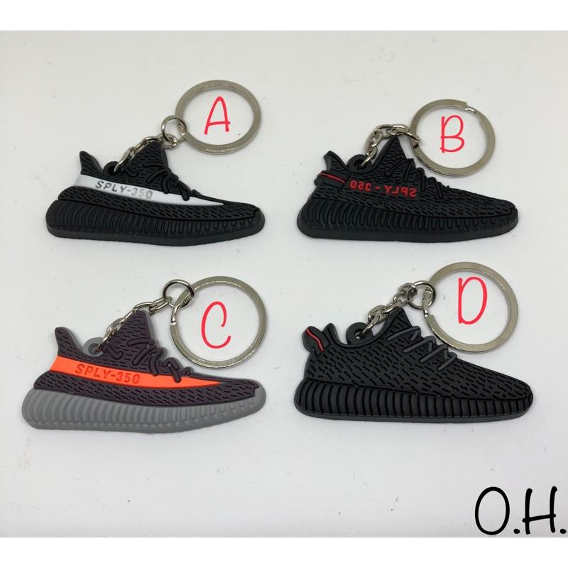 [現貨]買五送ㄧ 球鞋 鑰匙圈 adidas yeezy boost 吊飾 Q版