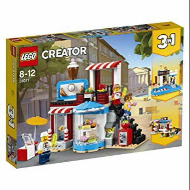LEGO 樂高 甜點驚喜屋 31077