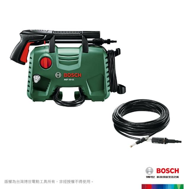 【BOSCH 博世】高壓清洗機 AQT 33-11 + 硬管清潔用軟管