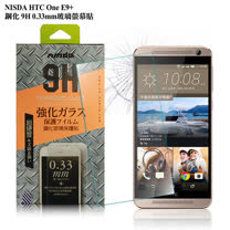 NISDA HTC One E9+ / E9 Plus 鋼化 9H 0.33mm玻璃螢幕貼