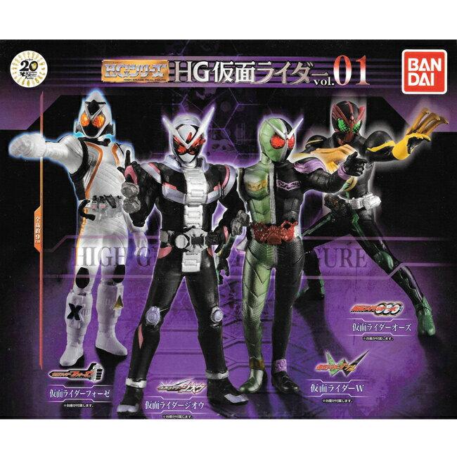 全套4款【日本正版】假面騎士 HG 01 扭蛋 轉蛋 公仔 模型 KAMEN RIDER BANDAI 萬代 - 326397
