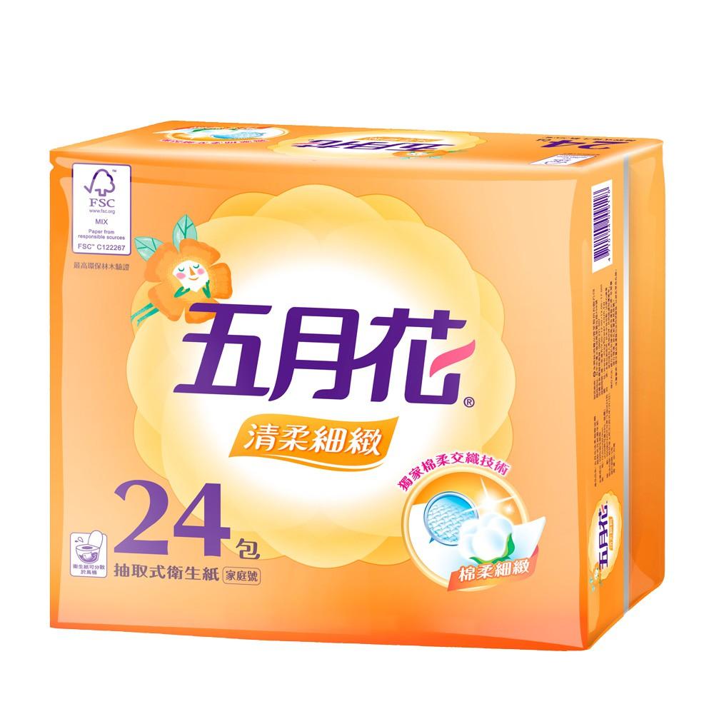 五月花 清柔 抽取 衛生紙 100抽x24包x3袋/箱