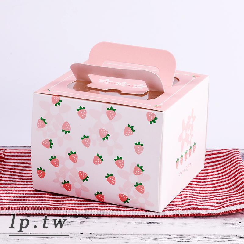 /創意烘焙diy烘焙包裝 粉色草莓4寸手提 芝士蛋糕盒 西點盒 送底托 10個起售