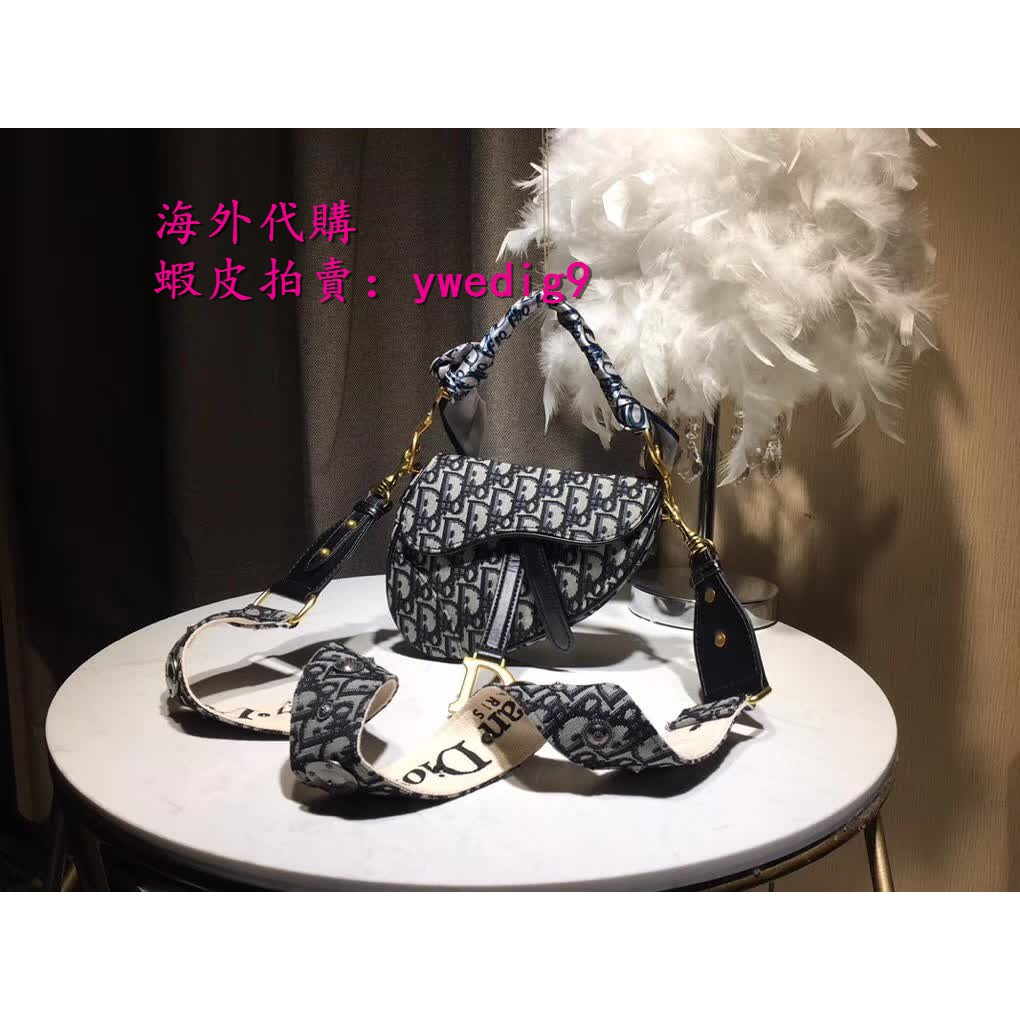 💞 Dior Saddle Bag 馬鞍包馬鞍包