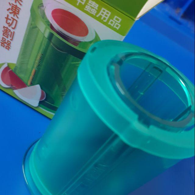【蟲心初現】果凍切割器