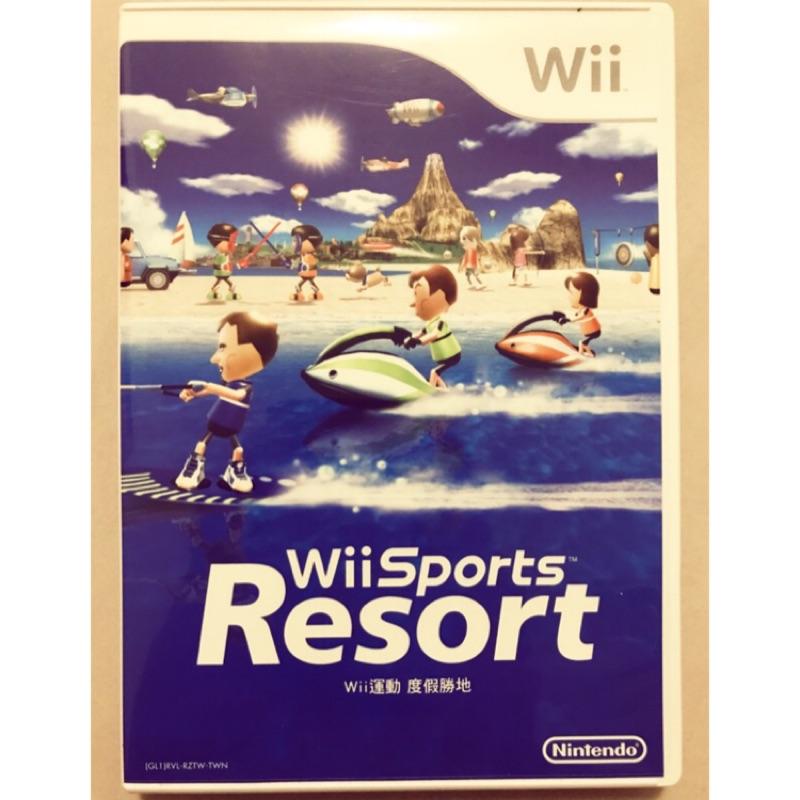 [Mr. Hank]Wii 遊戲 運動 渡假勝地 中文版,二手品  #Wii #任天堂 #Wii遊戲片