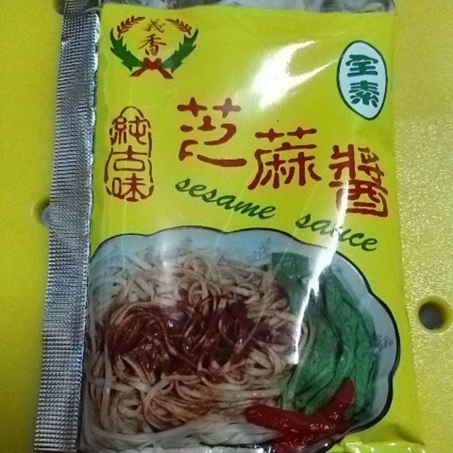 義香大廠出品純天然超濃芝麻醬!!