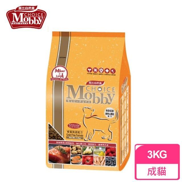【莫比Mobby】愛貓無穀配方 鱒魚馬鈴薯(3公斤)