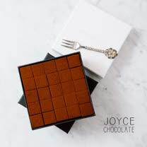 JOYCE巧克力工房-日本超夯醇苦85%生巧克力禮盒【25顆/盒】共10盒