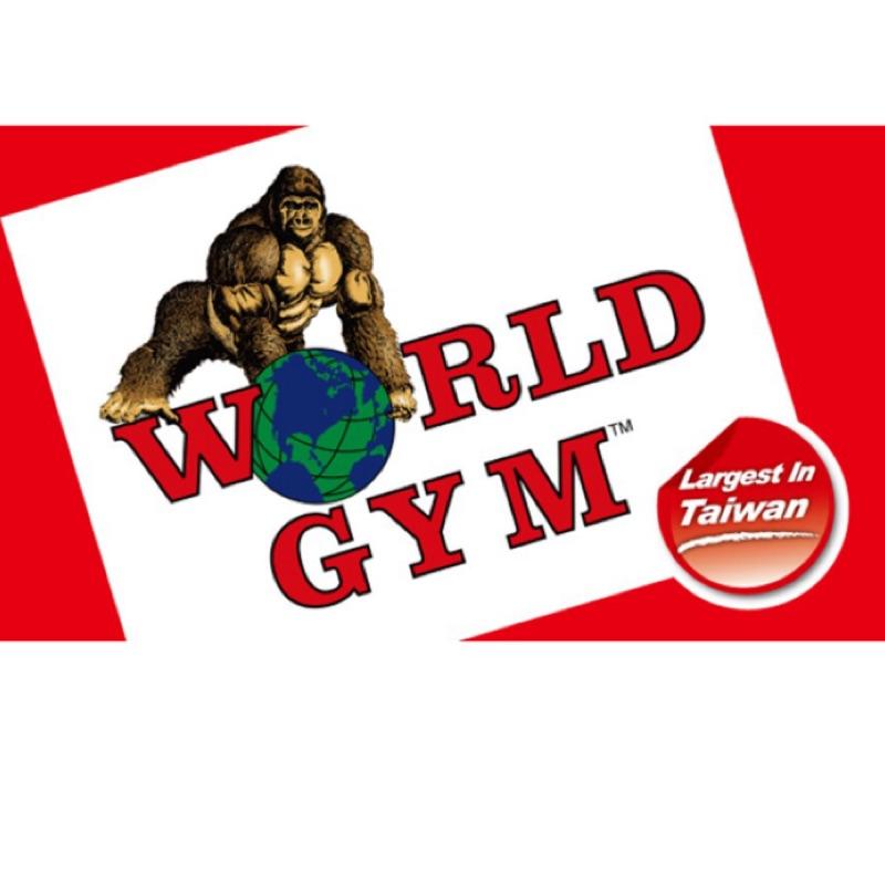 World Gym 教練課(急轉讓)