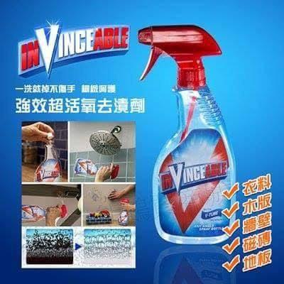 現貨 歐美爆款熱銷 美國InVinceable 超活氧去漬劑 多功能去汙清潔劑 強效噴霧 除痕劑