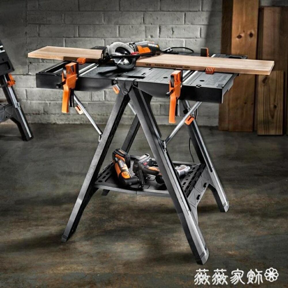 工具台 威克士多功能工作工具台WX051 行動便攜式木工操作台鋸台折疊工具 MKS 薇薇家飾