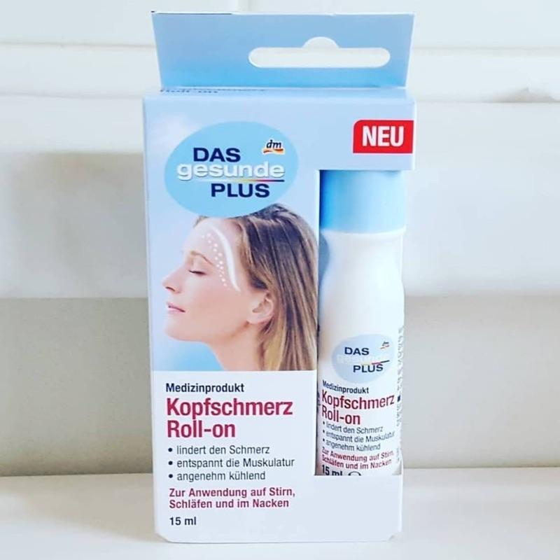🇩🇪德國 DAS gesunde plus 頭痛滾珠精油15ml-(預購)