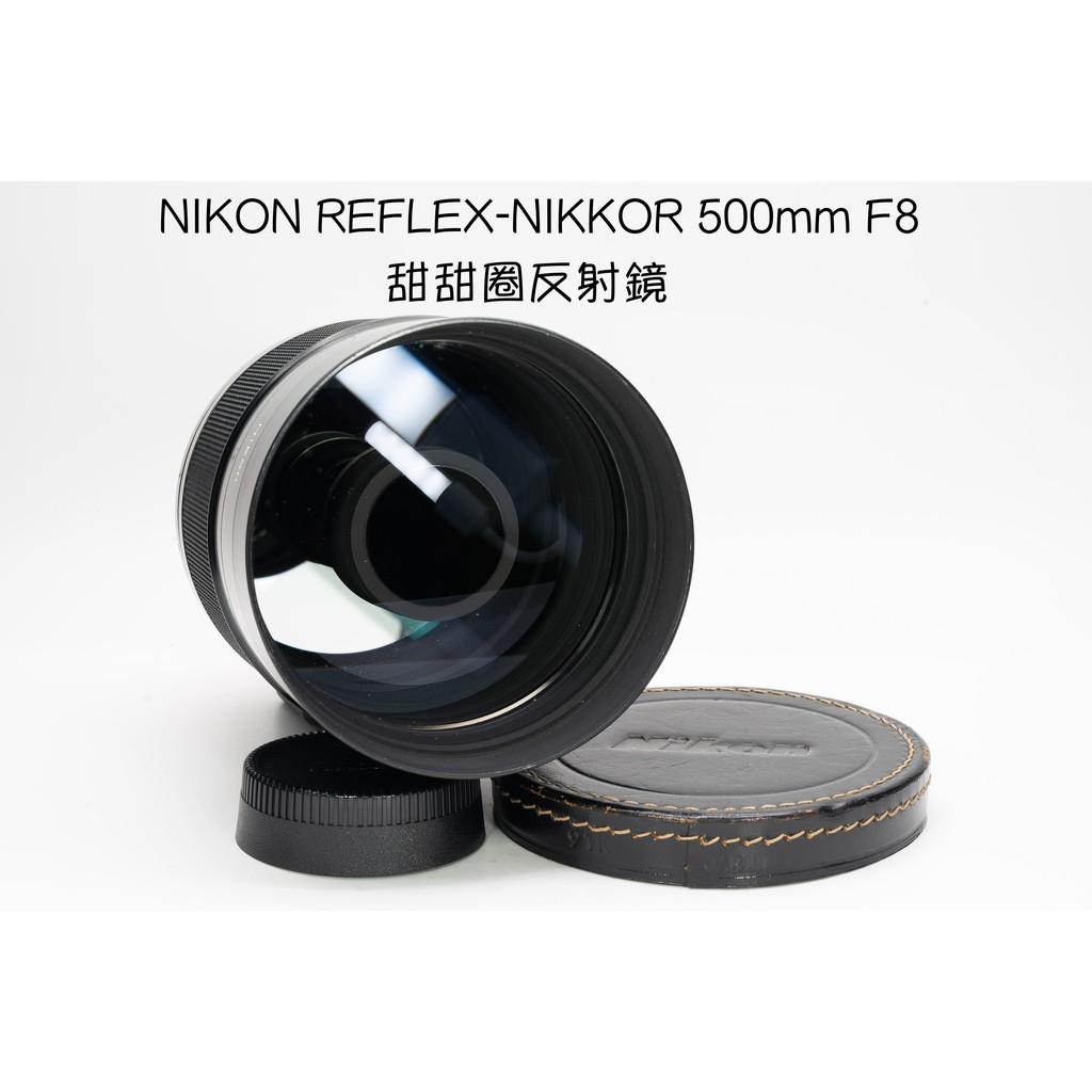【廖琪琪の昭和相機舖】NIKON REFLEX-NIKKOR 500mm F8 甜甜圈反射鏡 尼康 老鏡