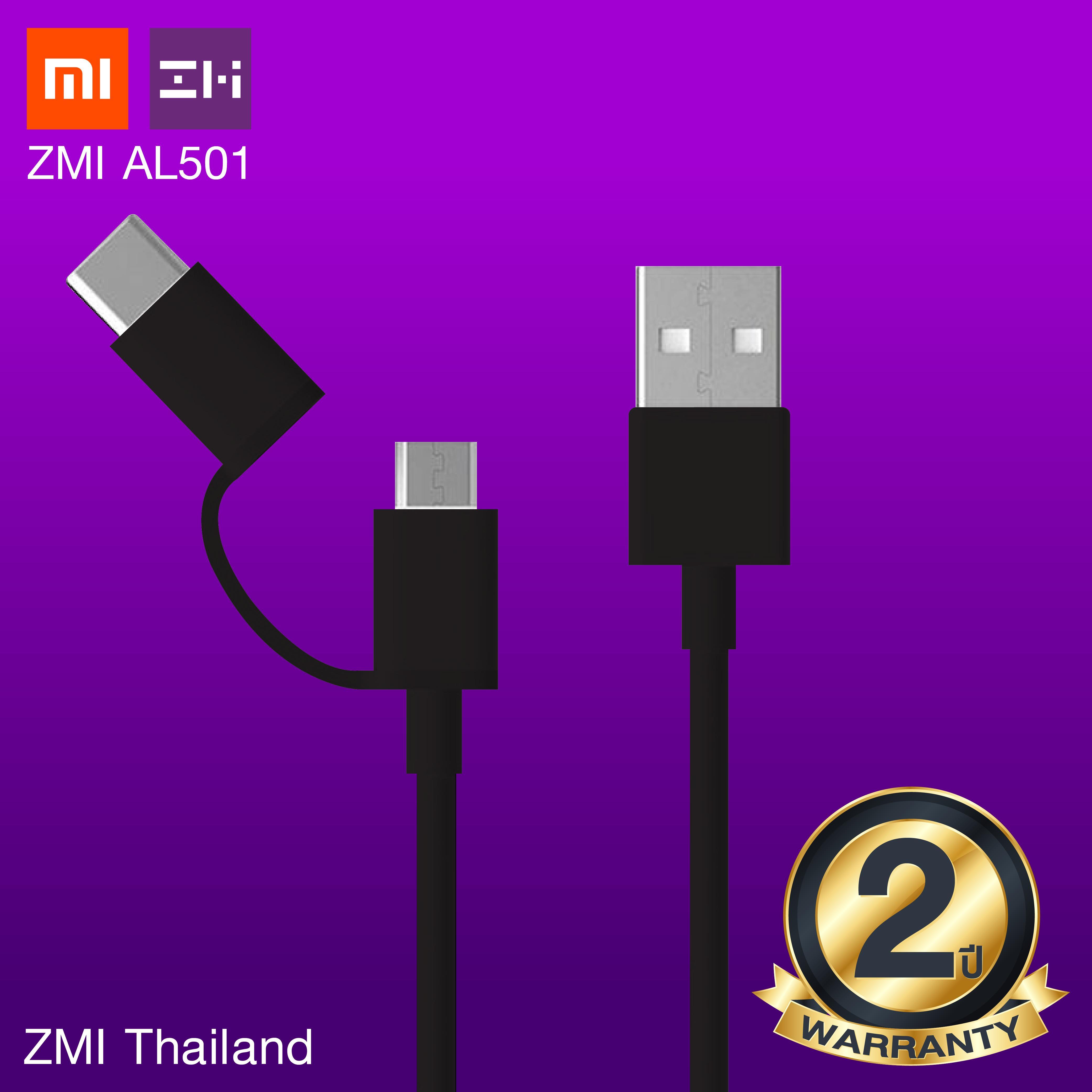Xiaomi ZMI AL501 USB Type-C & Micro 2in1 สายยาว 1M รองรับ Micro USB [[ รับประกัน 2 ปีเต็ม ]] / ZmiThailand