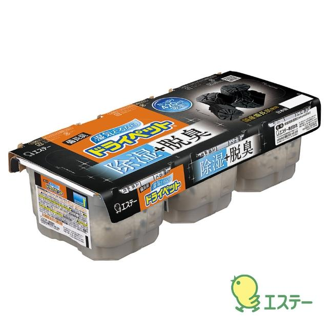【ST雞仔牌】備長炭除濕脫臭盒420mlx3入/組