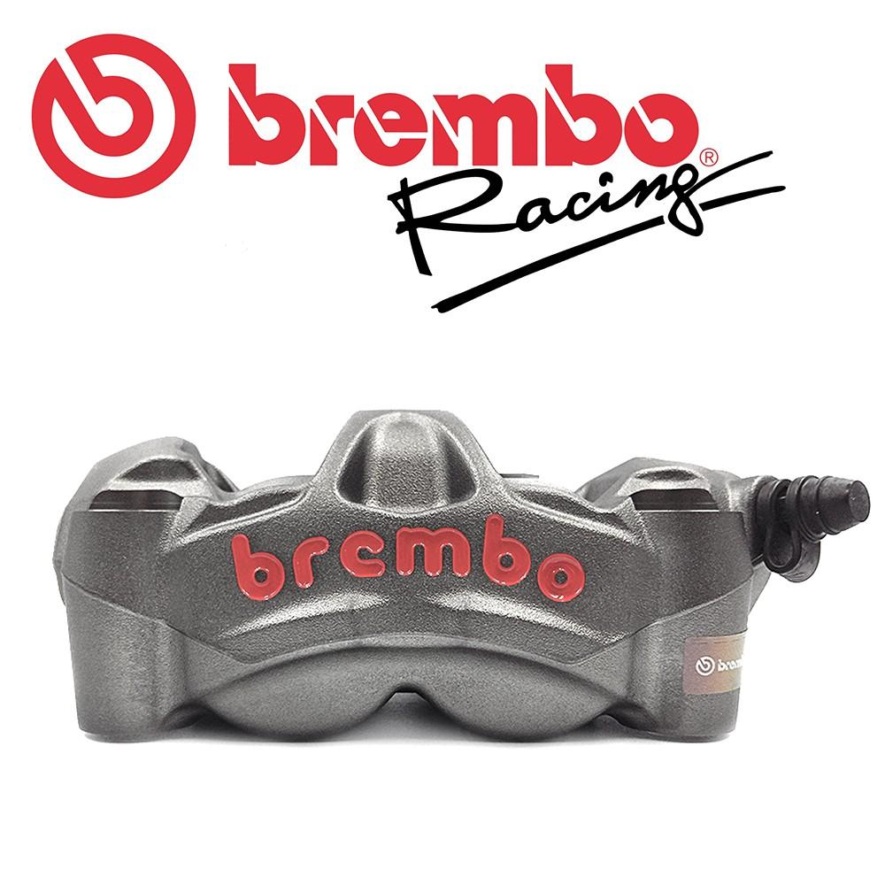 BREMBO 鑄造一體成型輻射對四卡鉗 M50 100mm 左卡/右卡 豐年利公司貨