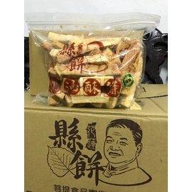 花蓮縣餅奶油酥條Ng版 蒜味(賣場下單至少任選兩件商品出貨)