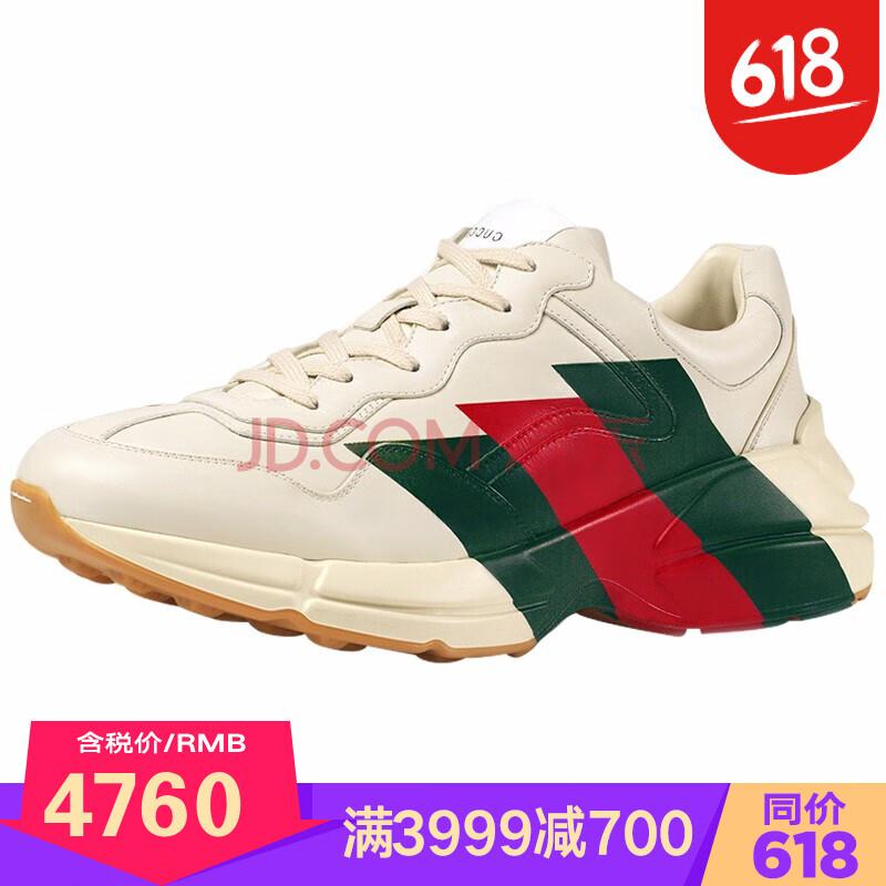 古驰GUCCI男鞋 Rhyton 系列老爹鞋523535 DRW00 9022特卖 象牙白 44